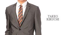 タケオキクチスーツ