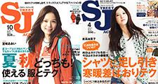 ストリートジャック雑誌