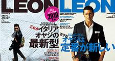 leon雑誌