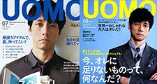 uomo雑誌